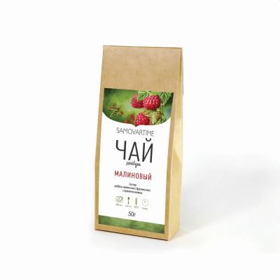 """Чай Ройбуш """"Малиновый"""""""