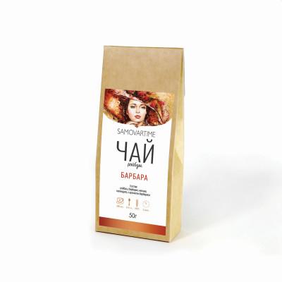 "Чай Ройбуш ""Барбара"""